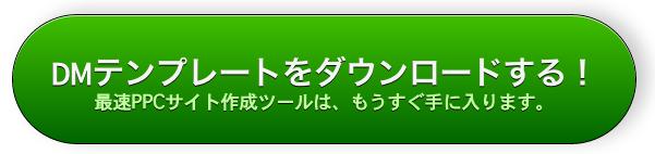 スクリーンショット 2015-07-08 17.29.19